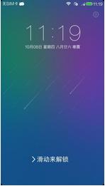 酷派7296S刷机包 MIUI稳定版 IOS风格锁屏 精简优化 极致细腻 简约清新