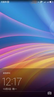 华为荣耀3C 2G联通版刷机包 基于官方B267 单双行网速 双音效 简洁风格 高级设置 优化省电截图