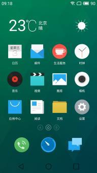 索尼L36H刷机包 Flyme 4.5.3.1 For Sony L36H 优化美化 体验版截图