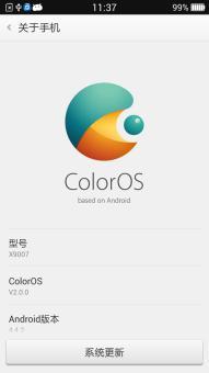 OPPO Find 7(轻装版)刷机包 官方ColorOS 2.0提取制作 ROOT权限 优化加强 清新流畅截图