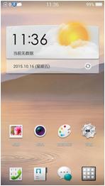 OPPO Find 7(轻装版)刷机包 官方ColorOS 2.0提取制作 ROOT权限 优化加强 清新流畅