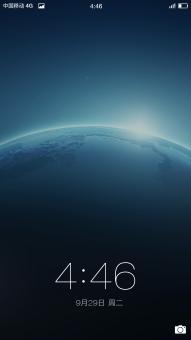 乐视超级手机1刷机包 双4G版 基于官方006稳定版 农公双历 高设ROOT 状态栏三风格 急速省电体验截图