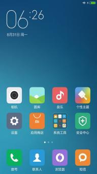 中国移动M812C刷机包 深度移植MIUI V7 全局odex/Z优化 V6超级脚本 全新风格 省电流畅截图