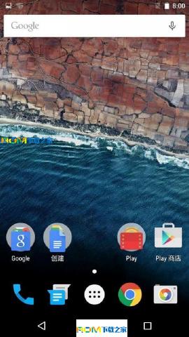 Google Nexus 6 刷机包 Android 6.0来袭 官方固件 原汁原味截图