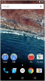 Google Nexus 7 (GSM) 刷机包 [2013] (Mobile)  Android 6.0官方固件 原汁原味