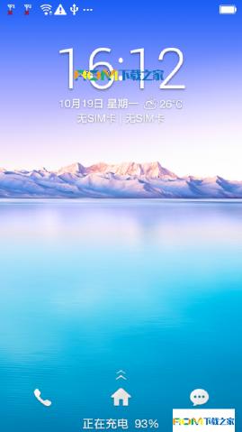 OPPO 3000(联通4G)刷机包 基于官方最新ROM 适度精简 稳定流畅截图
