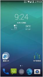 华为C8815刷机包 Mokee4.4.4源码编译 来电闪光灯 自适应状态栏色彩 温控调节 大内存 流畅省电
