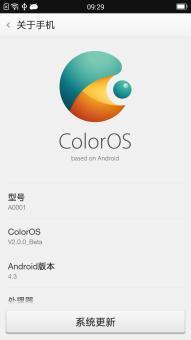 一加One刷机包 官方Color OS 适度精简 BOOT省电 IOS特效 超级流畅 简单好用截图