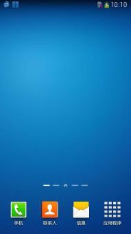 三星Galaxy S4(I9500)刷机包 基于官方4.4.2 细节仿Emotion2.0 精简优化 HOST屏蔽广告 稳定流畅省电截图