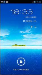 酷派8190刷机包 基于官方深度定制 优化美化 丝滑流畅 清晰简约 极度纯净