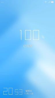 酷派8720L刷机包 腾讯TOS风格 独家破解 适度精简 优化美化截图