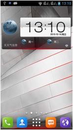联想A830刷机包 基于官方4.2.1 完美ROOT权限 cpu调节 精简流畅 稳定省电 加速顺滑