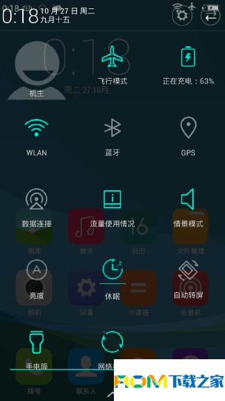 中兴U956刷机包 YTUI最新移植版 原生包美化修改 杜比音效 流畅省电截图