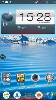 联想A820e刷机包 基于官方最新固件 全局透明 美化UI 索尼显擎 完整功能 原生优化截图