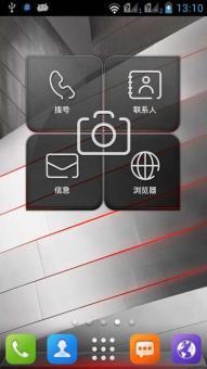 联想A820刷机包 基于官方4.1.2 框架优化 索尼显示引擎 省电管理 安装路径选择 性能稳定截图