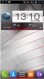 联想A820刷机包 基于官方4.1.2 框架优化 索尼显示引擎 省电管理 安装路径选择 性能稳定