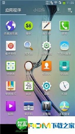 华为Mate联通版刷机包 基于官方B331 EMUI3.0 三星Galaxy S6美化版V1.1 流畅省电截图