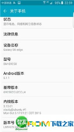 三星Galaxy S6 Edge(G9250)刷机包 基于官方ZCU2COJA Android5.1.1 高级设置 优化美化 急速稳定截图