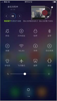 红米Note2刷机包 MIUI7开发版5.11.5 摇晃截屏 物理按键定义 时间居中 拉背景自定 优化省电截图