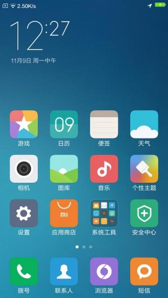 小米红米Note 4G双卡版刷机包 MIUI7开发版5.11.9 IOS状态栏 杜比+蝰蛇 一键换机 省电稳定截图