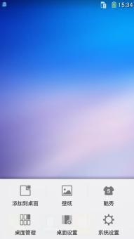 酷派8720L刷机包 基于官方095制作 CoolUI5.7 精简优化 简洁美观 稳定流畅截图