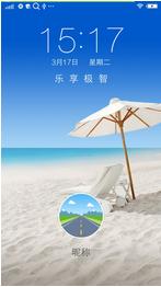 步步高VIVO Xplay刷机包 联通版 基于官方Funtouch OS 2.0 回归本质 全轻出发