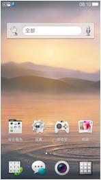 OPPO R7 Plus(全网通)刷机包 官方 ColorOS 2.1 v150822 最新正式版固件 优化更新
