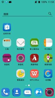中兴星星二号(G720T)刷机包 官方MifavorUI V3.2.3 Android 5.1 完整包 省电稳定截图