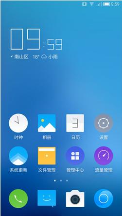华为荣耀6移动定制版刷机包 Tencent OS开放测试版 梦想开启 轻装前行截图
