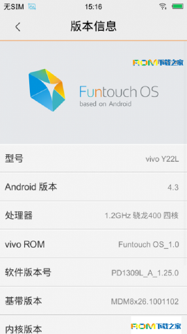 步步高 VIVO Y22L 刷机包 基于官方最新固件1.25.0 FuntouchOS1.0稳定版 原汁原味截图