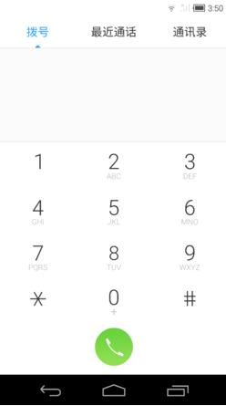 联想黄金斗士A8刷机包 Tencent OS开放测试版 梦想开启 轻装前行截图