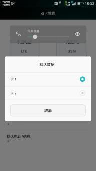 华为荣耀畅玩4C电信版刷机包 基于官方B190 完整ROOT 双卡上网 精简优化 丝滑流畅截图
