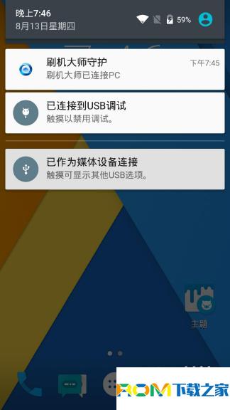 努比亚 Z5 Mini刷机包 MoKeeOS官方适配 最新版 省电稳定截图