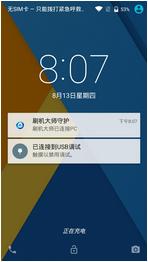 努比亚 Z5 Mini刷机包 MoKeeOS官方适配 最新版 省电稳定