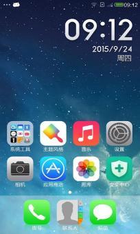 OPPO R815T 刷机包 基于MIUI最新底包制作 精仿IOS7 苹果风格 精简优化 省电流畅截图