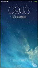 OPPO R815T 刷机包 基于MIUI最新底包制作 精仿IOS7 苹果风格 精简优化 省电流畅