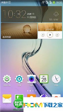 华为Mate 7双4G版刷机包 基于官方B354 EMUI3.1 全局三星S6风格美化 高级设置 省电稳定截图