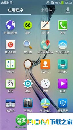 华为C8817D刷机包 基于官方B255 三星Galaxy S6美化版 优化流畅 高端大气上档次截图