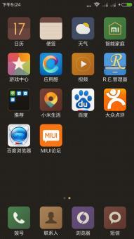 三星 Note4 (N910P) 刷机包 MIUI 7开发版 拒绝单调 为你设计截图