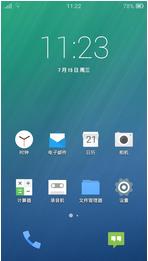 三星 Galaxy Mega 6.3 (I9208) 刷机包 FIUI风格 功能正常 完美使用 稳定流畅 通刷包