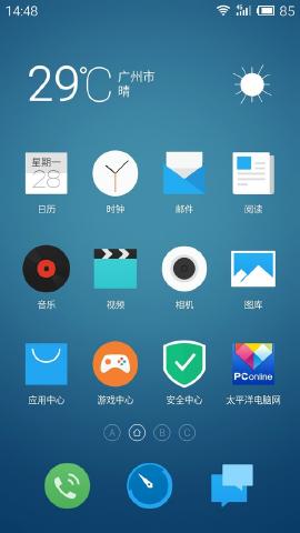 魅族魅蓝metal刷机包 Flyme OS 5.5.11.17 beta 体验版截图