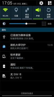 三星 Galaxy Grand 2(G7108V)刷机包 最新官方优化制作 归属地 通话录音多功能 农历日历 稳定省电截图
