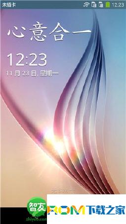 华为荣耀6Plus联通版刷机包 基于官方 EMUI3.1 三星Galaxy S6美化版V1.0 极致体验截图