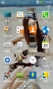 HTC One ST(T528t) 刷机包 基于官方最新ROM 完整ROOT权限 透明状态栏 性能优化 流畅稳定截图