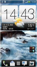 HTC One SC(T528d) 刷机包 基于官方最新固件 完整ROOT权限 适度精简 官方原滋味 稳定省电