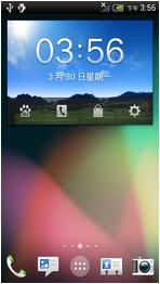 HTC T528d 刷机包 基于官方 完美ROOT 疯狂精简 极度流畅 省电优化版