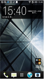 HTC Butterfly(X920e)刷机包 完美Root权限 Sense6风格 下拉农历 优化美化 官方经典款