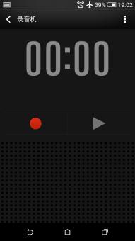 HTC Butterfly(X920e)刷机包 基于官方Sense5.5 优化信号 大量精简 通话录音 省电流畅版截图
