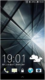 HTC Butterfly(X920e)刷机包 基于官方Sense5.5 优化信号 大量精简 通话录音 省电流畅版