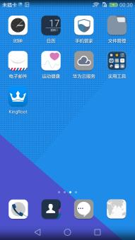 华为荣耀7双4G版刷机包 基于官方B188 EMUI3.0 自动录音 来电闪光 护目镜 屏幕助手 省电稳定 截图